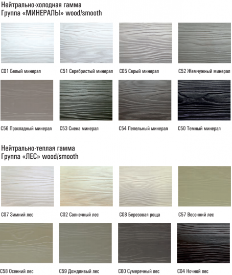 Click Wood (текстура дерева) - 4