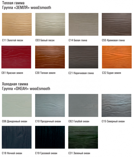 Click Wood (текстура дерева) - 5